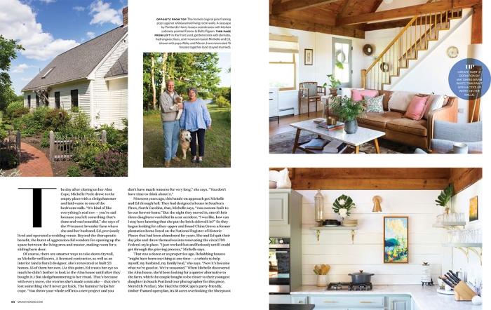 Michelle Peele Floral Maine Homes